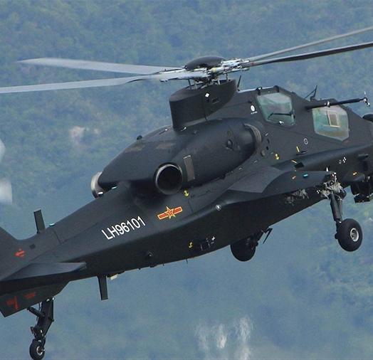 武装直升机精密零配件