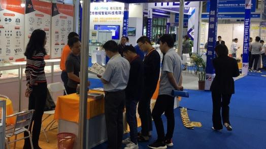2019深圳国际粉末冶金及硬质合金展会隆重开幕